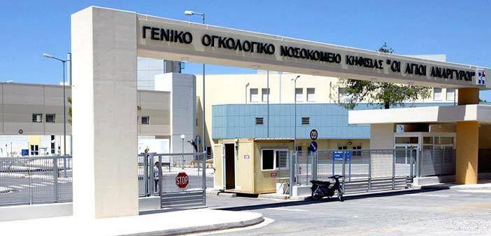 Ανακοίνωση προσέλκυσης εθελοντών αιμοδοτών από τον Δήμο Κηφισιάς