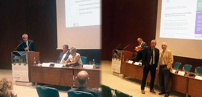 Ο Σύνδεσμος για τη Βιώσιμη Ανάπτυξη στο Ευρωπαϊκό Διακρατικό Πρόγραμμα Interreg Mediterranean-Sisma