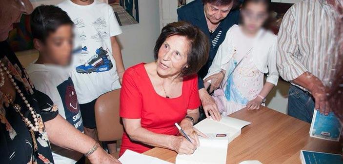Με μεγάλη συμμετοχή η παρουσίαση του βιβλίου της Κατερίνας Μπουραντά