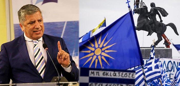 Δημοψήφισμα για το όνομα της πΓΔΜ ζητεί ο Γ. Πατούλης