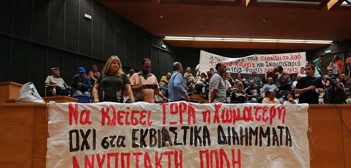 Αντικαπιταλιστική Ανατροπή: Επιτακτική ανάγκη μιας άλλης διαχείρισης των απορριμμάτων στην Αττική