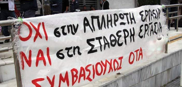 Στάση εργασίας την Τρίτη στους δήμους της Αττικής