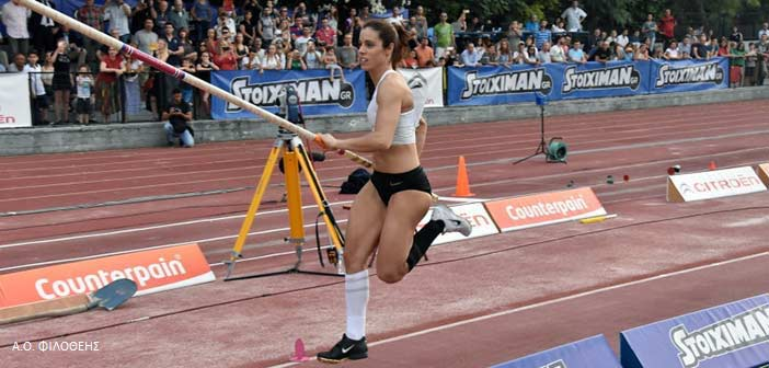 Filothei Women Gala: Γιορτή στη Φιλοθέη με τη Στεφανίδη στα 4,60 μέτρα