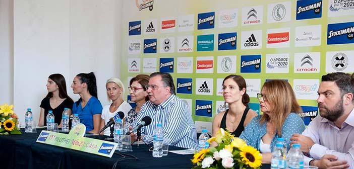 Kορυφαίες αθλήτριες στη συνέντευξη Τύπου για το 19ο Filothei Women Gala
