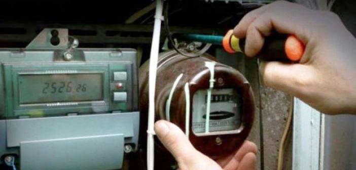 Επιτροπή επανασύνδεσης ηλεκτρικού ρεύματος σε πολίτες χαμηλών εισοδημάτων συστήνεται στο Χαλάνδρι
