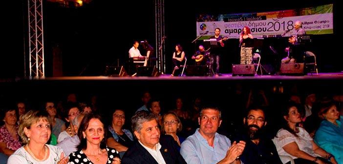 Ένα μελωδικό ποιητικό ταξίδι στην Ελλάδα παρουσιάστηκε στο Φεστιβάλ Δήμου Αμαρουσίου