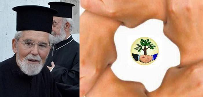 Σώμα Εθελοντών Χαλανδρίου: Θλίψη για τον χαμό του επίτιμου προέδρου του π. Σπυρίδωνος