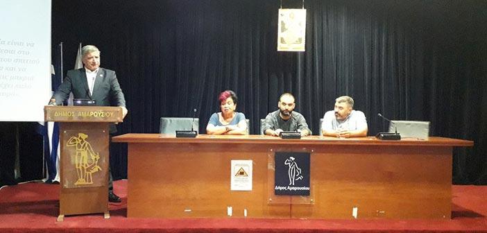 Ενημέρωση εργαζομένων Δήμου Αμαρουσίου για τις «Κοινότητες φιλικές προς την άνοια»