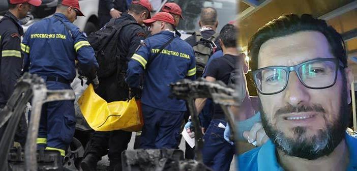 Αντιδήμαρχος Μαραθώνα: Ρωτούσαμε για εκκένωση και μας έλεγαν περιμένετε