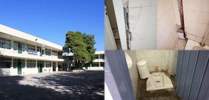 Ένωση Γονέων Δήμου Κηφισιάς: Στο μηδέν τα έργα στο Γυμνάσιο Νέας Ερυθραίας