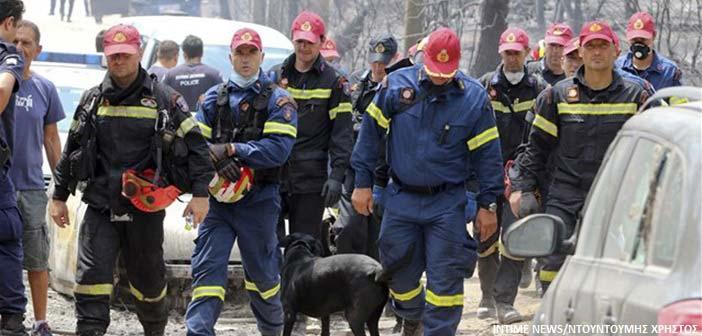 Στην Εισαγγελία η δικογραφία της Πυροσβεστικής για την πυρκαγιά στο Μάτι