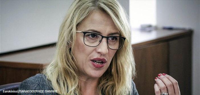 Ρ. Δούρου:  Η κυβέρνηση Μητσοτάκη αμαύρωσε την ιστορική απόφαση κατά της Χ.Α. με τη χρήση βίας