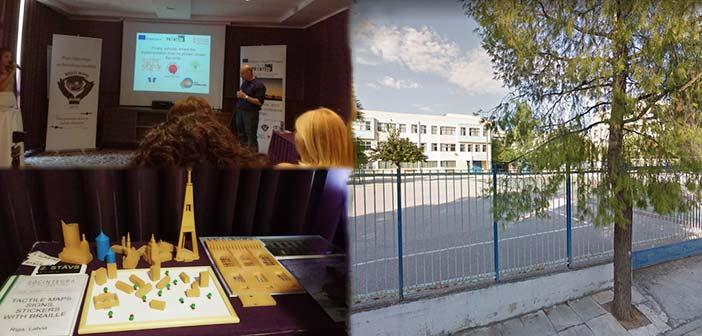 Σε πρόγραμμα Erasmus+ το 4ο Δημοτικό Σχολείο Πεύκης