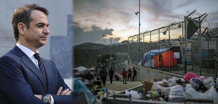 Κ. Μητσοτάκης: Πήραν 1,6 δισ. και έφτιαξαν τον αθλιότερο καταυλισμό προσφύγων στον κόσμο