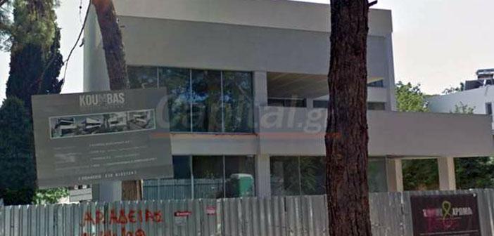 Σε κορυφαίο στέλεχος εταιρείας λιανικής τα 4 σπίτια του Κούμπα στο Π. Ψυχικό