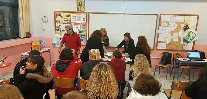 Ξεκίνησαν οι εγγραφές στο Σχολείο Δεύτερης Ευκαιρίας Αγίας Παρασκευής
