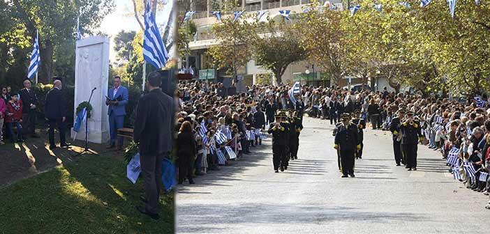 Ο Δήμος Κηφισιάς τίμησε με λαμπρότητα τους ήρωες του ΄40