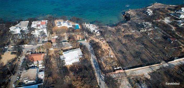 Ημερίδα της ΚΕΔΕ στη Ραφήνα για διαμόρφωση σχεδίου Πολιτικής Προστασίας από φυσικές καταστροφές