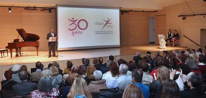 Ο πρόεδρος της ΚΕΔΕ στην εκδήλωση για τα 30 χρόνια του Συλλόγου «Άλμα Ζωής»