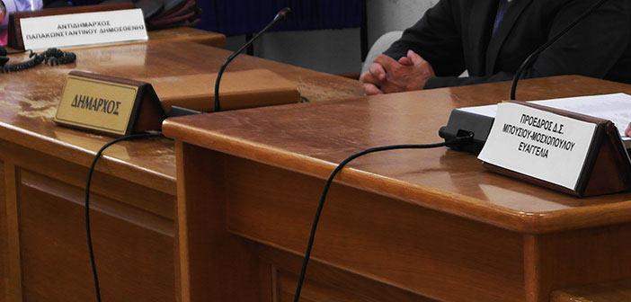 Συνεδρίαση Δημοτικού Συμβουλίου Πεντέλης για την εκλογή νέου προέδρου