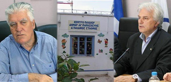 Β. Ζορμπάς: Ο χρόνος του δημάρχου Αγίας Παρασκευής έχει τελειώσει