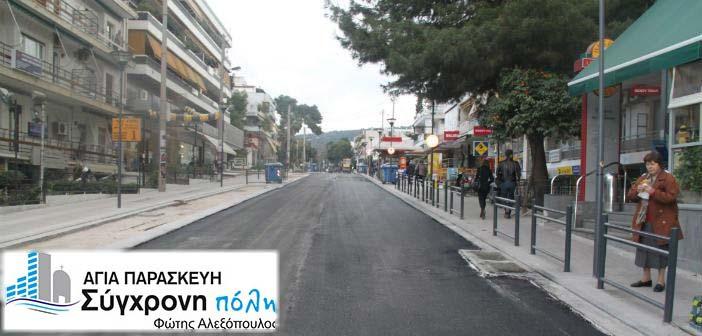 Αγία Παρασκευή – Σύγχρονη Πόλη: «Κροκοδείλια δάκρυα» για την επιχειρηματικότητα στον Δήμο Αγίας Παρασκευής