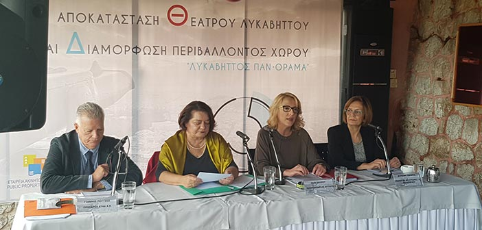 Παρουσιάστηκε ο σχεδιασμός για την αποκατάσταση και επαναλειτουργία του Θεάτρου Λυκαβηττού