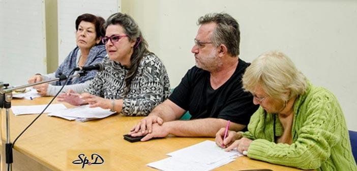 Ενότητα: Να ακυρωθεί η μεταβίβαση των δημόσιων ακινήτων στο Υπερταμείο