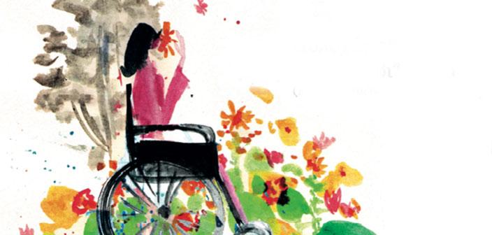 Ημερίδα με θέμα «Γυναίκες με αναπηρία»