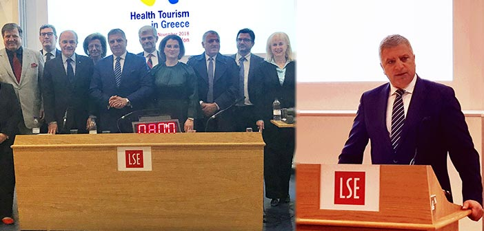 Διακεκριμένες προσωπικότητες στην ημερίδα για τον Τουρισμό Υγείας στην Ελλάδα που διεξήχθη στο Λονδίνο