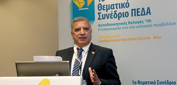Γ. Πατούλης: Θεμελιώδες ζήτημα για τις αυτοδιοικητικές εκλογές, η ενίσχυση της συμμετοχής των πολιτών