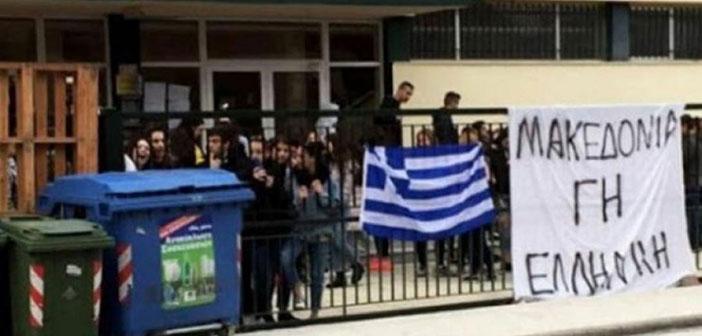 Ένωση Γονέων Πεύκης – Λυκόβρυσης: Κατά των υποκινούμενων καταλήψεων σχολείων
