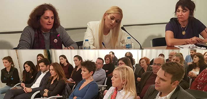 «Όχι» στη βία κατά των γυναικών από την Ο.Μ. ΣΥΡΙΖΑ Κηφισιάς