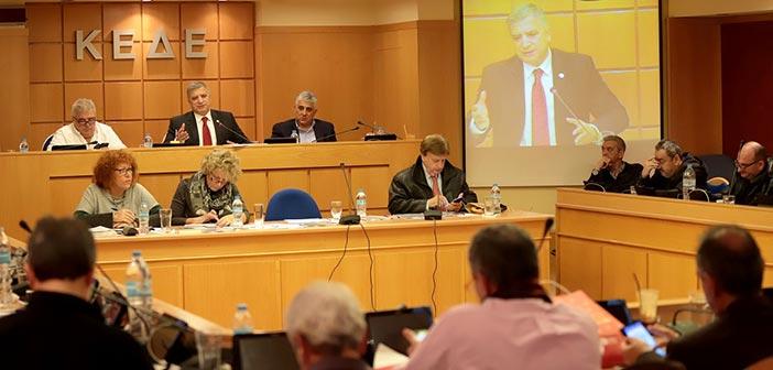 Συνέδριο της ΚΕΔΕ για τη Συνταγματική Αναθεώρηση στις 23 & 24 Ιανουαρίου στη Θεσσαλονίκη