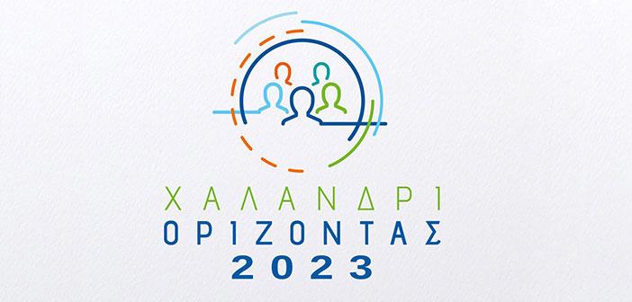 Χαλάνδρι Ορίζοντας 2023: Ο Σ. Ρούσσος δεν διστάζει να στοχοποιεί υπαλλήλους του Δήμου