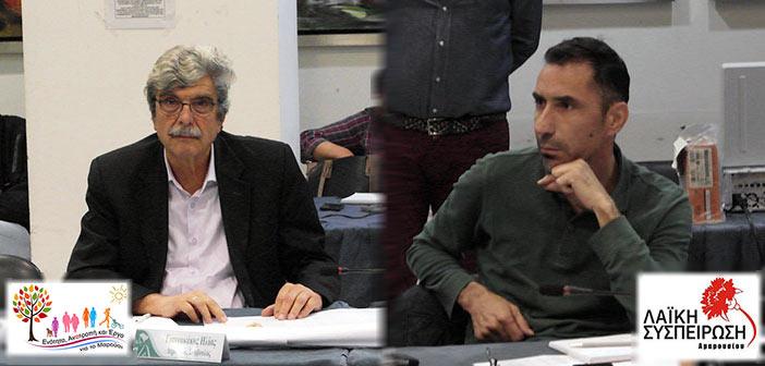 Λαϊκή Συσπείρωση Αμαρουσίου προς Ενότητα: Ομόφωνοι στην αντιλαϊκή πολιτική… πλην Λακεδαιμονίων