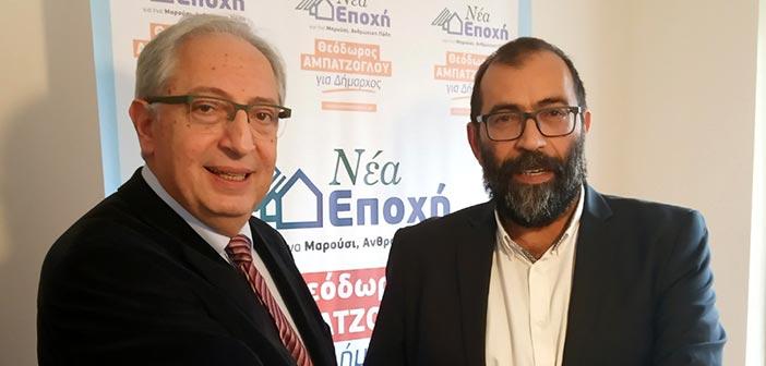 Υποψήφιος με τον Θεόδωρο Αμπατζόγλου ο Πέτρος Κόνιαρης