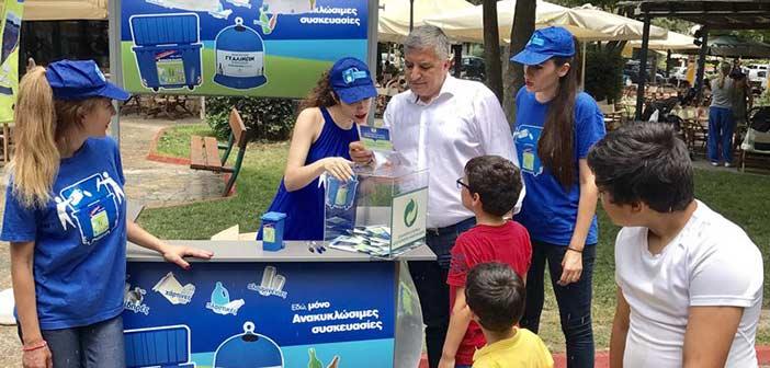 Δράσεις εναλλακτικής διαχείρισης ανακυκλώσιμων υλικών στο Μαρούσι