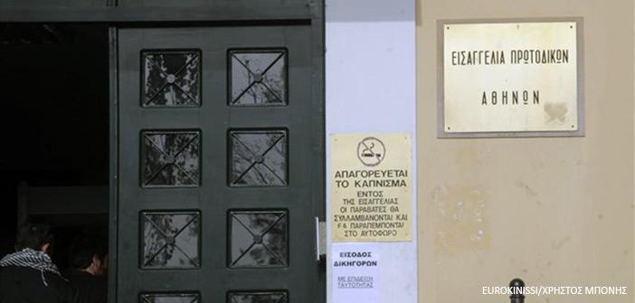 Στον εισαγγελέα ο αστυνομικός για τον θανάσιμο τραυματισμό του 36χρονου στην Κηφισιά