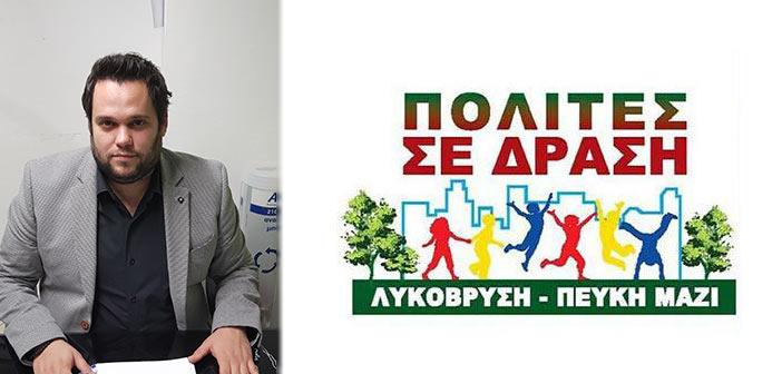 Ο Ηλίας Κατσαρός παρουσιάζει τους υποψήφιους δημοτικούς συμβούλους του