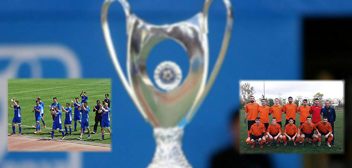 Εκτός κυπέλλου ΕΠΣΑ έμειναν Κηφισιά και Κένταυρος Βριλησσίων