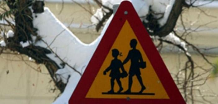 Σε ποιους δήμους της Αττικής δεν θα λειτουργήσουν σήμερα τα σχολεία