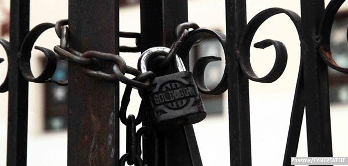 Σύλλογος Εκπαιδευτικών Π.Ε. Αμαρουσίου: Αλήθειες και ψέματα του ΥΠΑΙΔ σχετικά με τα κλειστά δημοτικά σχολεία & νηπιαγωγεία