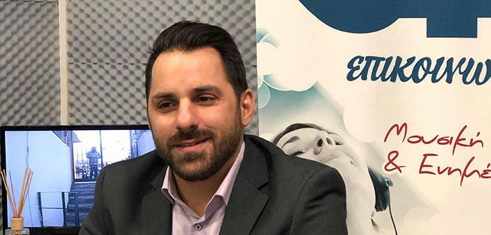 Αλ. Μουστόγιαννης: Προτεραιότητά μας η καθημερινότητα του πολίτη