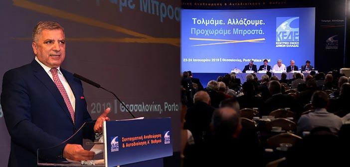 Γ. Πατούλης: Η ΚΕΔΕ θα συμβάλλει με τεκμηριωμένες προτάσεις για ένα νέο Σύνταγμα