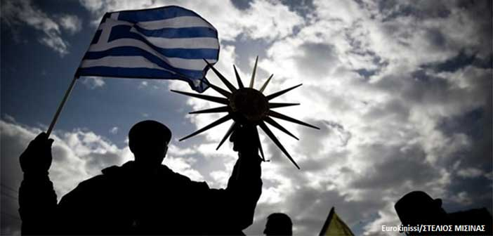 LIVE: Τα βλέμματα στη συγκέντρωση για τη Μακεδονία – Ένταση και χημικά