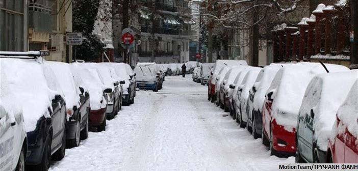 Ψύχος, πυκνό χιόνι και θυελλώδεις άνεμοι Παρασκευή και Σάββατο