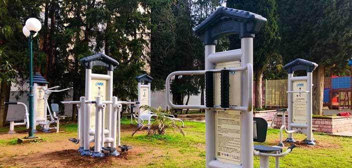Υπαίθρια όργανα γυμναστικής τοποθετήθηκαν στη Λυκόβρυση
