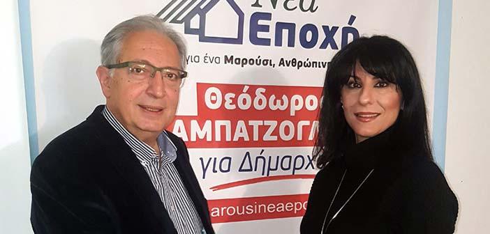 Υποψήφια δημοτική σύμβουλος Αμαρουσίου με τη Νέα Εποχή η Κ. Σκίντζου