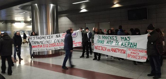 2η συγκέντρωση για το πάρκινγκ στον σταθμό Μετρό «Δουκ. Πλακεντίας» – Σε συλλογή υπογραφών προχωρούν οι συλλογικότητες
